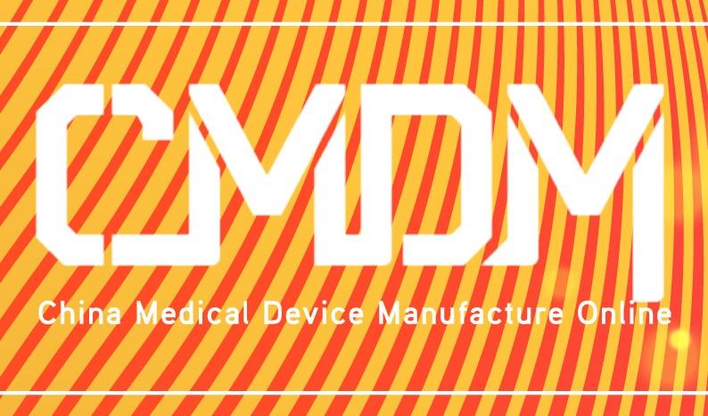 出展Medtec China 2021网上展览