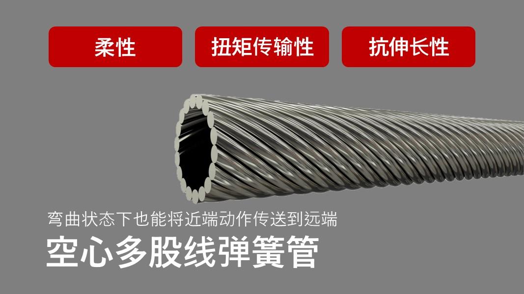 兼具柔性和抗伸长性 导管轴